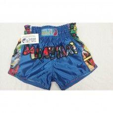 ocean blue  muay thai shorts