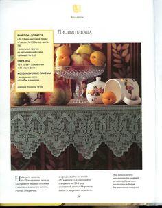 Gallery.ru / Фото #31 - Вязание в технике филе - WhiteAngel