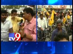 TDP Cycle rally for Samaikhyandhra