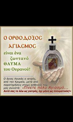 Orthodox Christianity, Orthodox Icons, Christmas Greetings, Spirituality, Faith, Quotes, Quotations, Christmas Cards, Spiritual