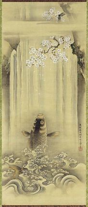 Carp and Waterfall with Cherry Tree 桜に鯉図 Japanese, Edo period, mid to latter half of the 18th century Koshiba Keizan, Japanese, dates unknown, Hanging scroll; ink and color on silk, MFA