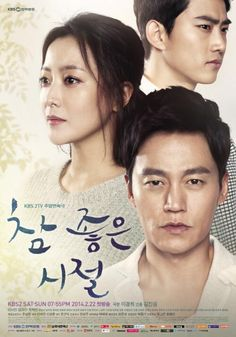 pic+of+korean+dramas+2014 | Wonderful Days Poster1