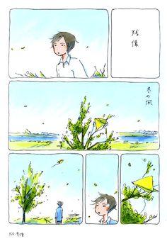 NO.918 Anime Stories, Graphic Novel Art, Short Comics, Comic Strips, Short Stories, Webtoon, Otaku, Novels, Sketches