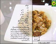 Sweets Recipes, Bread Recipes, Yummy Recipes, Recipies, Yummy Food, Pakistani Desserts, Masala Tv Recipe, Cooking Recipes In Urdu, Urdu Recipe