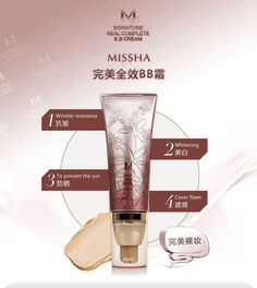 Hot Real MISSHA Signature Complete 45g BB Cream SPF25 PA ++ + For Fashion Lady Bb Cream Missha, Signature, Bourjois, Whitening, Hot, Lady, Beauty, Color, Fashion