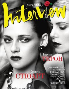 Kristen Stewart  Interview Magazine (Russia)  August 2012