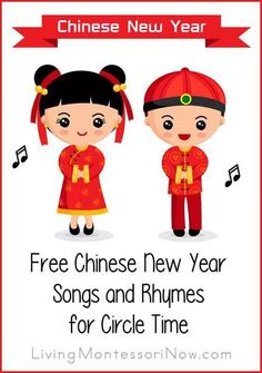 2018 Chinese New Year Crafts and Activities for Kids - Tips from a Typical Mom #artsandcraftsforkids,