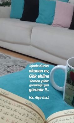 Allah Islam, Islamic Quotes, Istanbul, Instagram, Allah