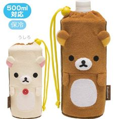 two-colored Rilakkuma Korilakkuma bear thermo bottle bag 6