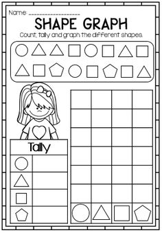 Bar Graph Printable - Shapes. First Grade Data and Graphs Printable Pack.