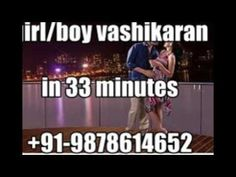 चाय पीला के वशीकरण करना - Best way to do Vashikaran,london,mumbai,toront. Love Problems, Lost Love, Problem And Solution, Astrology, Videos, Music, Youtube, India, Krishna
