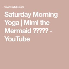 A gorgeous selection of our very best yoga, mindfulness and meditations fit for the whole family to get involved and feel awesome! 🌟 Mimi the Mermaid Mermaid Pose Yoga, Fish Pose Yoga, Guided Relaxation, Guided Meditation, Fight Or Flight Response, Baby Yoga, Mindfulness For Kids, Morning Yoga, Yoga For Kids