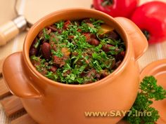 Clay pot with meat, beans and mushrooms. Recipes with photos. Recipes with photos are cooked pots Year dish tea guests recipe how to do manual work Georgian Cuisine, Georgian Food, Georgian Recipes, Georgie, True Food, Russian Recipes, Mushroom Recipes, Quick Easy Meals, Food Photo