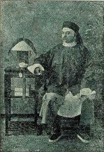 William Nesny