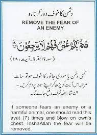 Remove the Fear of an Enemy and creature Duaa Islam, Islam Hadith, Allah Islam, Islam Quran, Islamic Phrases, Islamic Messages, Islamic Teachings, Islamic Dua, Prayer Verses