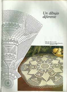 大型圆桌钩针台布