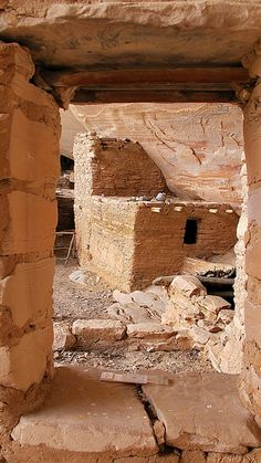 Window - full - Keet Seel - Kawestima - Navajo National Monument by Al_HikesAZ, via Flickr