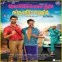 Gemini Ganeshanum Suruli Raajanum 2017 Tamil Movie Mp3 Songs Download Isaimini Kuttyweb Mp3 Song Download Mp3 Song Gemini
