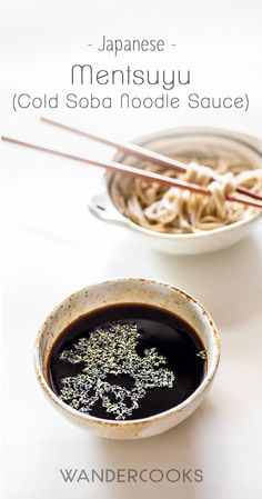 Mentsuyu Recipe (Cold Soba Noodle Sauce) - The perfect light meal in summer. Made from soy sauce, mirin, sake