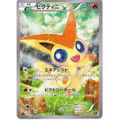 Pokemon 2016 XY Break CP#5 Mythical Legendary Dream Holo Collection Victini Holofoil Card #007/036