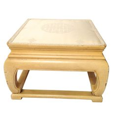 MCM Baker Chinoiserie Footstool Low Side  Table