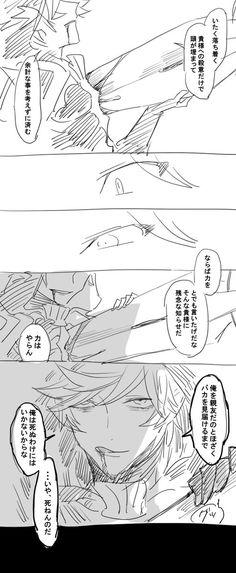 (15) ทวิตเตอร์