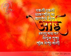 17 Best Aai Baba Images Marathi Poems Heart Touching Shayari