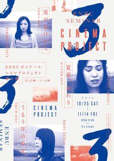 #print #layout #poster Enbu Seminar Cinema Project © Keitaro Terasawa