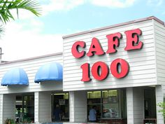 Best local food in Hilo. LOCO MOCO IT UP!  -Lori Nishikawa