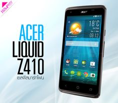 Acer Liquid Z410 เซลฟี่สมาร์ทโฟน » Hiso Tech | HiSoParty.COM