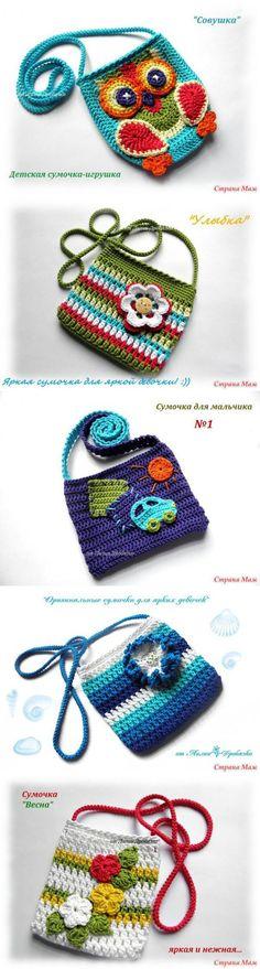 New Crochet Kids Bag Girls Purse Patterns Ideas Bead Crochet, Cute Crochet, Crochet For Kids, Kids Knitting Patterns, Afghan Crochet Patterns, Crochet Handbags, Crochet Purses, Barbie Et Ken, Purse Patterns