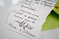 Calligraphy for a wedding #monkeyART #майстернякаліграфії #calligraphy #каліграфія #каллиграфия #wedding