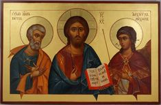 Jesus Christ Pantocrator St Peter the Apostle and Archangel Michael Deesis Style…