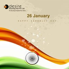 The difference between what we do and what we are capable of doing would suffice to solve most of the world's problems! Happy Republic Day!