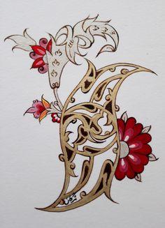 Persian Illuminations (Tazhib) artwork by Mojgan Lisar