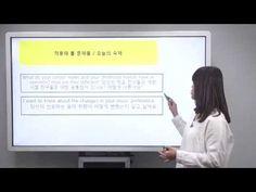★무료★ 9가지 스토리텔링 기법으로 원하는 OPIc 등급 달성하자! - YouTube
