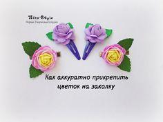 Как аккуратно прикрепить цветок на заколку
