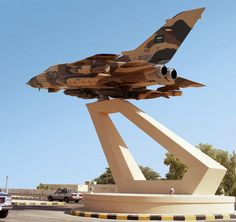 King Abdul Aziz Air Force Base, Dhahran, Kingdom of Saudi Arabia