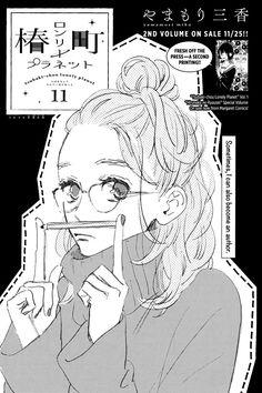 Read Manga Online tsubaki chou lonely planet #mangacap #manga