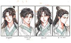 "injo ☁️🌺 on Twitter: ""hair style change (lanzhan) 역시 오리지널이 젤 좋다 난..  #魔道祖师  #마도조사… "" Chen, Anime Boy Zeichnung, Memes, Handsome Anime Guys, The Grandmaster, Light Novel, Manga, Anime Style, Chinese Art"
