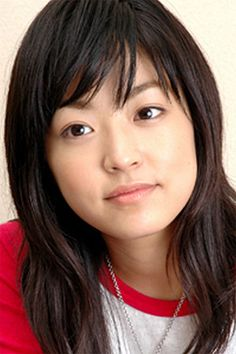 Mao Inoue is a Japanese actress. She debuted as a U-15 idol in 1999. She is best known to Japanese television drama audiences as Akane Imai in Kids War and Makino Tsukushi in the Hana Yori Dango series, ... Wikipedia