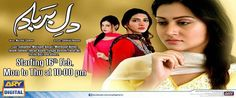Dil e Barbaad Episode 220 Ary Digital 22 March 2016 Dailymotion Full Episode.Watch all asian,indian,pakistani,korean dramas online in HD. Watch Drama Online, Korean Drama Online, Punjabi Comedy, Pakistani Dramas Online, Full Comedy, Geo Tv, Indian Drama, Tv Channels, Tv Shows Online