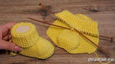 Crochet Bikini, Knit Crochet, Crochet Hats, Baby Booties Knitting Pattern, Knitting Patterns, Knitting Videos, Fingerless Gloves, Arm Warmers, Knitted Hats