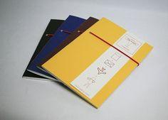 Handmade bind fold notebook, blank,  Journal, Diary, Par Avion, special design rubber, sophisticate, smart, for school, office,