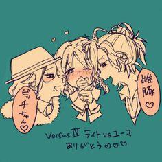 Diabolik Lovers - Raito, Yui, Yuma