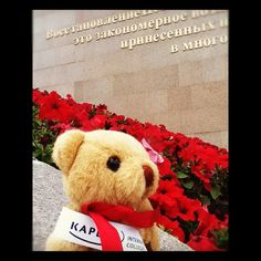 The #KaplanBear is with Doug and Richard visiting the #Atameken Monument in #Astana, #Kazakhstan by KIC Pathways - University Preparation Courses, via Flickr