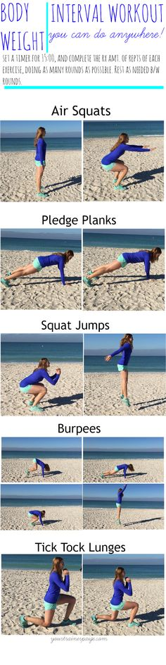 Body Weight AMRAP Workout You Can Do Anywhere - Your Trainer Paige