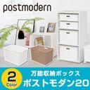 RoomClipの部屋写真を参考に、「【カラーボックス インナーボックス】ポストモダン20」を購入することが出来ます。RoomClipでは部屋写真に写っている商品情報も登録できます!