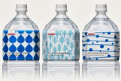 Kirin Natural Mineral Water on Packaging of the World - Creative Package Design Gallery