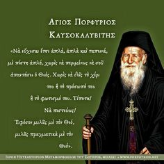 Orthodox Christianity, Wise Words, Believe, Prayers, Spirituality, Stress, Faith, Sayings, Quotes